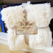 白色长毛绒毯子沙发毛毯宝