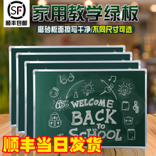 挂式儿kn家用教学双fp(小)挂式可擦教学办公挂式墙留言板粉笔写字板绘画涂鸦绿板培训