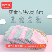 [knfp]戒之馆珊瑚绒3条装方巾宝