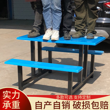 学校学kn工厂员工饭gx餐桌 4的6的8的玻璃钢连体组合快