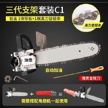 木锯片kn磨机电据伐kh用油电两用电动锯树机磨光机多功能