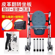 雅德坐kn椅老的行走pm老的坐便器助行器带轮带座手推车