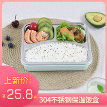 饭盒便kn盒304不ko班族学生保温食堂便携日式分隔保鲜盒
