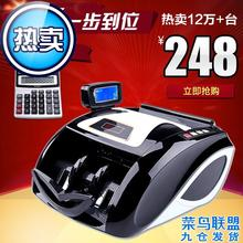 验抄机kn超机验炒机ko练语音验钞机专用全感应(小)c型