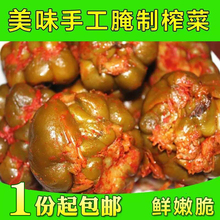 宁波产kn五香榨菜 me菜 整棵榨菜头榨菜芯 咸菜下饭菜500g