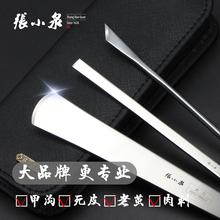 张(小)泉专业修脚kn套装扬州三ye甲沟灰指甲刀技师用死皮茧工具