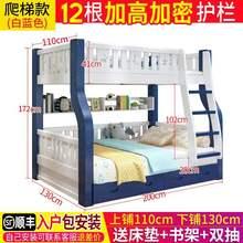 上下床kn层床全实木zx年多功能两层宝宝高低子母床上下铺木床