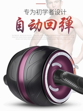 建腹轮kn动回弹收腹zx功能快速回复女士腹肌轮健身推论