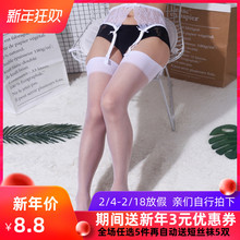 简约超ko宽边无弹力bb 性感黑色肉色脚尖透明丝袜大腿高筒袜