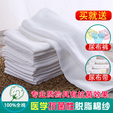 纱布尿ko纯棉可洗新aa子棉布兜100%全棉宝宝尿片芥子