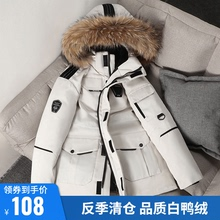 反季清ko青年羽绒服aa式加厚帅气工装跑男冬季情侣户外套潮流