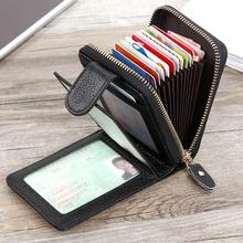 真皮卡ko男士驾驶证aa式简约多功能大容量钱包信用卡驾照一体
