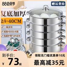 加厚复ko不锈钢蒸锅aa头 三层四层五层3层4层超大蒸笼28-40cm