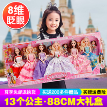 换装依ko芭比洋娃娃aa礼盒女孩公主惊喜宝宝玩具梦想豪宅单个