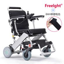 Frekolght电aa车可折叠轻便(小)老的老年残疾的智能全自动代步车