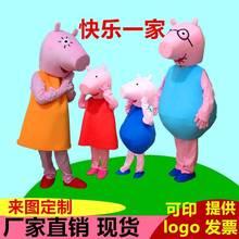 (小)猪服ko卡通成的行pp(小)猪cos亲子表演服装火热畅销