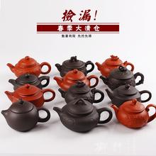 宜兴捡ko泡茶壶套装pp如意壶陶瓷茶具朱泥茶壶特价清仓