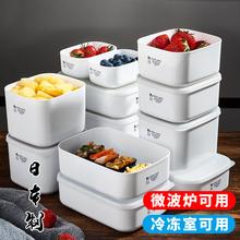 日本进ko迷你保鲜盒pp果盒微波炉上班族沙拉便当盒