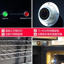 餐具消ko柜商用立式pp000L大容量臭氧红外线食堂餐厅保洁碗柜