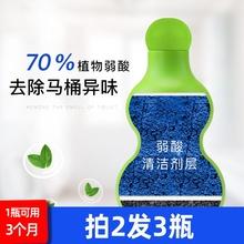 马桶自ko清洁剂蓝泡pp宝家用耐用型消毒杀菌家用卫生间