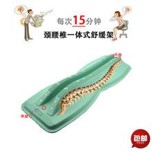 腰椎侧ko矫正器家用ir按摩脊椎背部矫姿脊柱桥驼背矫正拉伸器