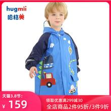 hugkoii男童女ir檐幼儿园学生宝宝书包位雨衣恐龙雨披