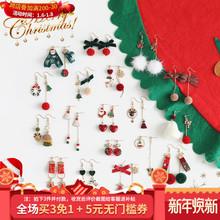 圣诞节ko物 圣诞老om女水貂毛球耳环麋鹿可爱冬季耳饰品