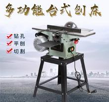 木工电ko电动工具电m7机械抱平机工作台立式台式机床推刨抛光