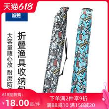 钓鱼伞ko纳袋帆布竿m7袋防水耐磨渔具垂钓用品可折叠伞袋伞包