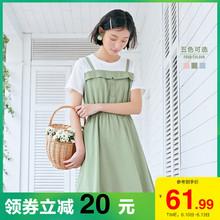 森马2ko21夏新式m7白色短袖吊带假两件连衣裙女中长式休闲裙子