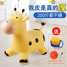 宝宝跳ko充气加厚防ch园骑马玩具跳跳马坐骑精灵长颈鹿