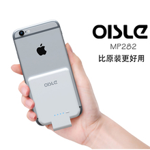 oiskoe苹果6schXMax无线背夹充电宝iPhone11超薄迷你便携