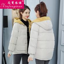 反季羽ko棉服女士短ch季新式韩款面包服棉袄宽松加厚棉衣外套