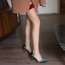 0D肉ko超薄女过膝ch式高筒硅胶防滑性感脚尖透明情趣