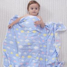 纯棉婴ko浴巾 宝宝ch童洗澡6层纱布被子盖毯毛巾被 超柔吸水