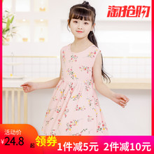 新式儿ko连衣裙夏季ch女童中大童棉绸裙沙滩裙的造棉薄式长裙