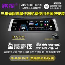 热卖路kok930八ch后视镜导航电子狗全屏流媒体行车记录仪ADAS
