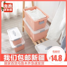 新疆包ko有盖收纳箱in家用玩具箱塑料大号整理箱衣物收纳盒