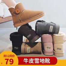 vetkoo牛皮雪地in靴冬季加厚皮毛一体低筒短靴子加厚棉鞋学生