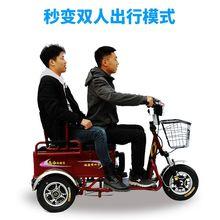 电动三ko车接送孩子in用新式(小)型休闲老年老的电瓶三轮车拉货