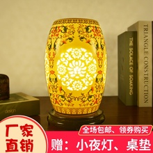 新中式ko厅书房卧室in灯古典复古中国风青花装饰台灯