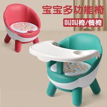 宝宝餐ko吃饭桌多功in椅婴儿椅子餐桌宝宝塑料靠背座椅(小)板凳