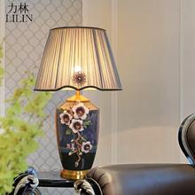 美式台ko卧室床头柜in铜装饰台灯欧式奢华客厅珐琅彩