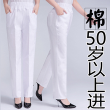 夏季妈ko休闲裤中老an高腰松紧腰加肥大码弹力直筒裤白色长裤