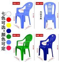 。户外ko椅阳台沙滩an正方形烧烤摊组合庭院塑料体闲靠背椅休