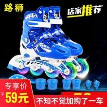 溜冰鞋ko童初学者全ah冰轮滑鞋男童可调(小)孩中童溜冰鞋女成年