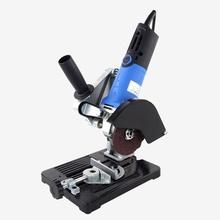 台锯坚ko家用专用砂ah装切割片护罩手磨机角磨机支架工业