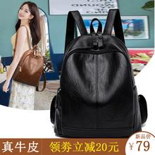真皮双ko包女201ah韩款百搭时尚牛皮女士背包软皮大容量旅行包