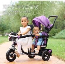 两的三ko车脚踏车-ah儿宝宝座自行车1-3-6岁双胞胎双的手推