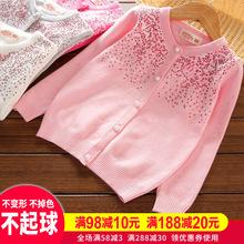 宝宝装ko020新式ah女童毛衣开衫宝宝洋气中大童针织衫女孩外套